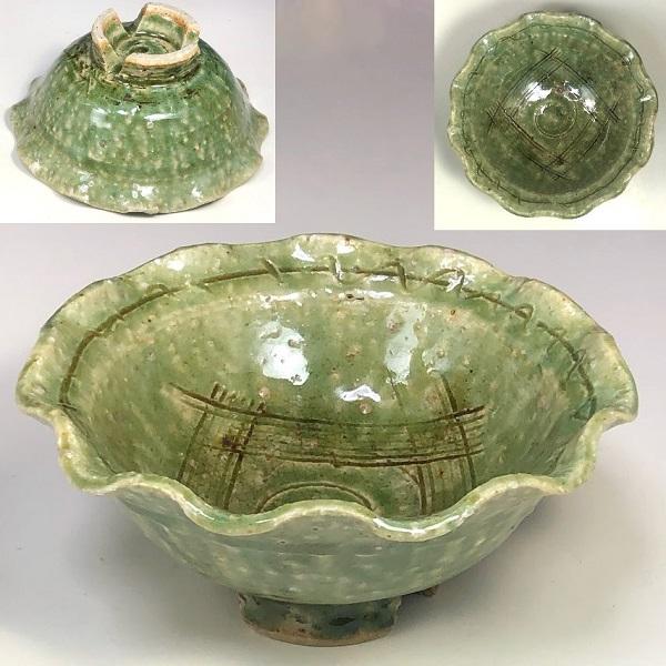 緑釉小鉢W7901