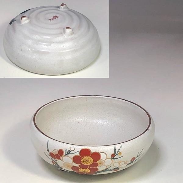 九谷焼梅図小鉢