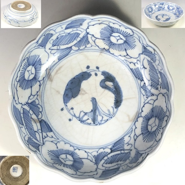 窯印「景」染付膾皿