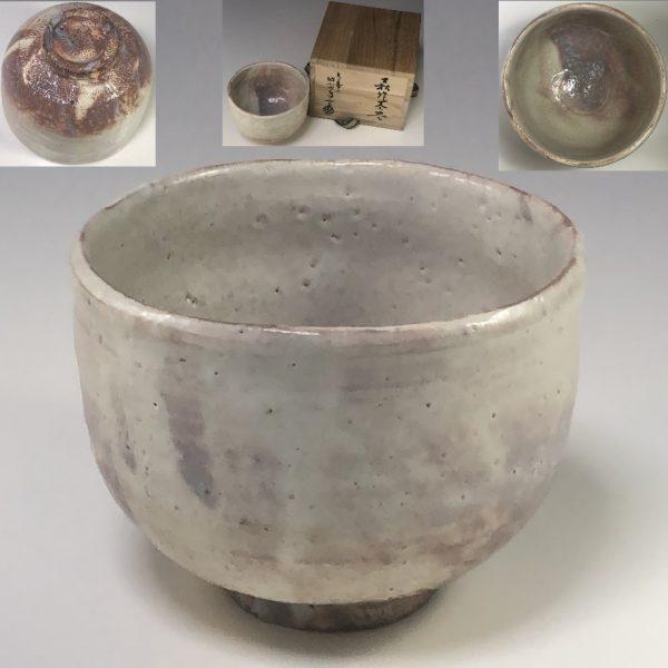 納富鳥雲作萩焼抹茶碗