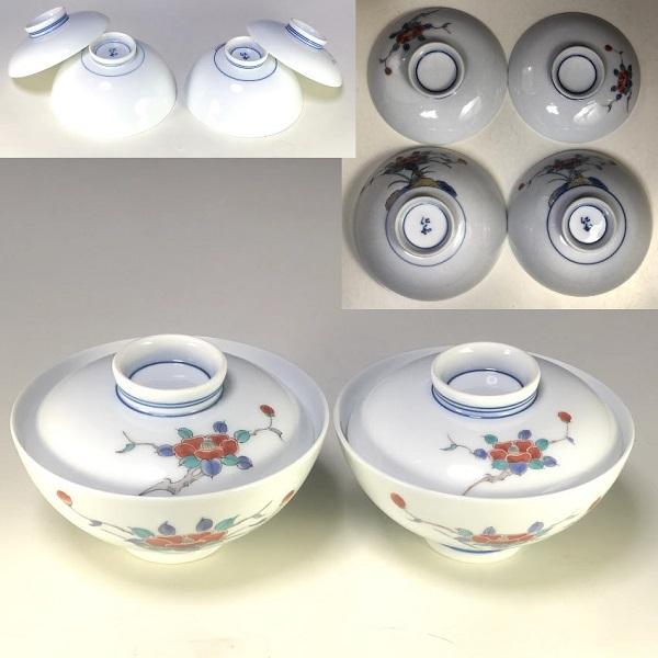 仁和窯夫婦茶碗