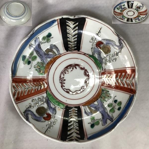 六寸皿W7217