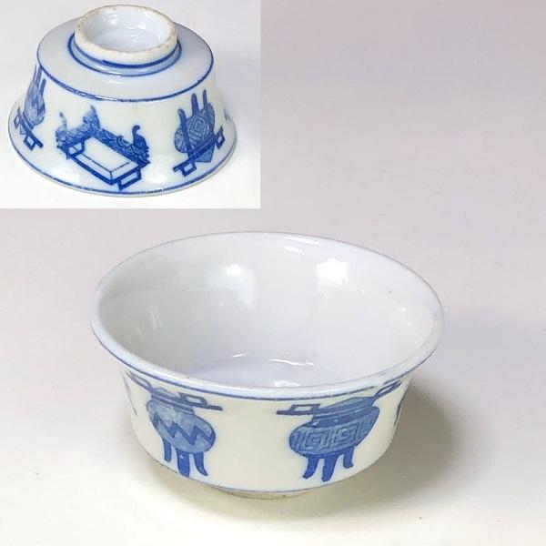 豆鉢W7970