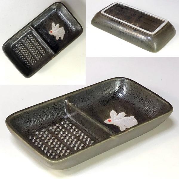 兎薬味皿W7948