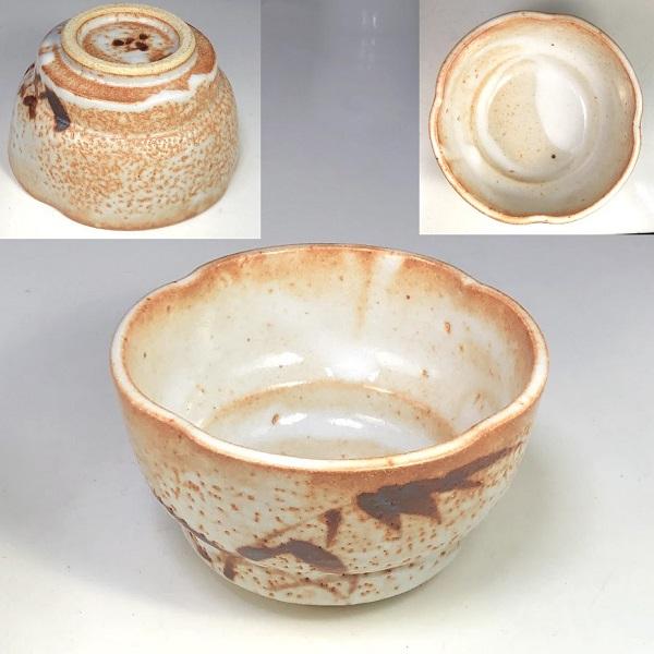 紅志野小鉢W7999