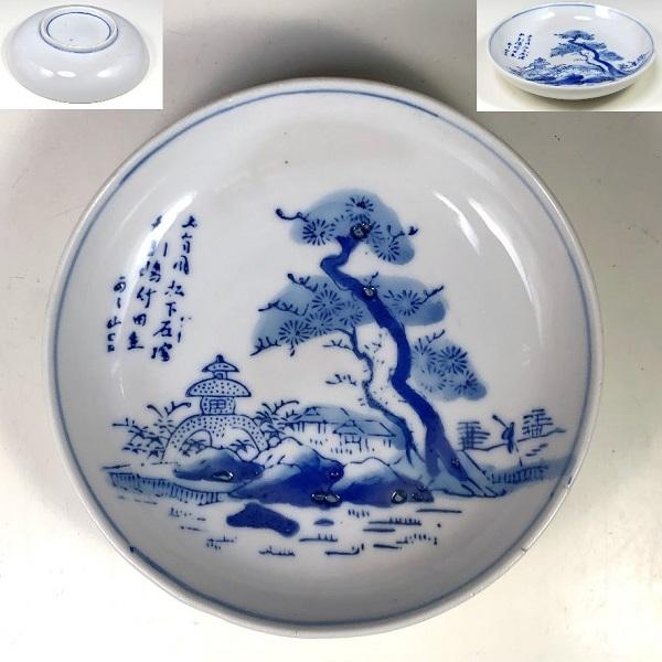 小皿W8022