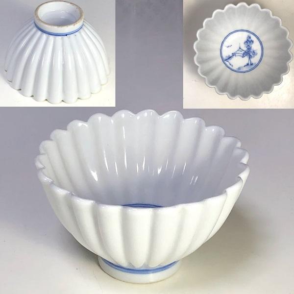 菊型小鉢W8021