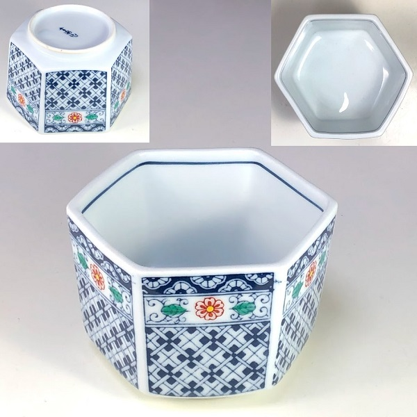 六角小鉢W8024