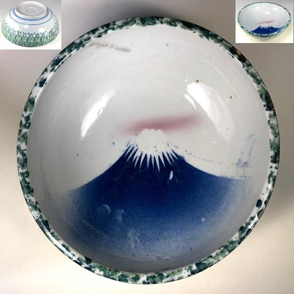 富士山七寸鉢W8020