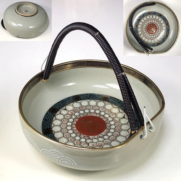 九谷焼陶山小鉢