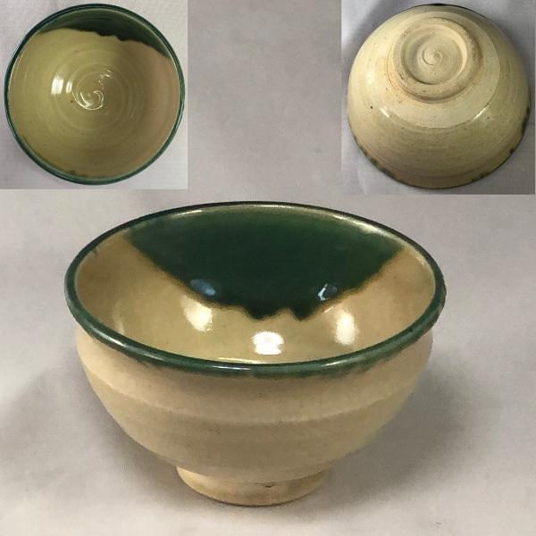 織部抹茶碗W7222