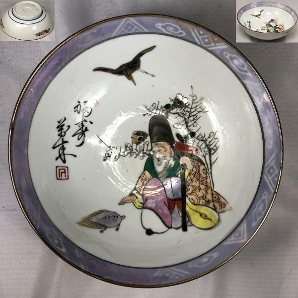 鶴亀梅老人図六寸半鉢