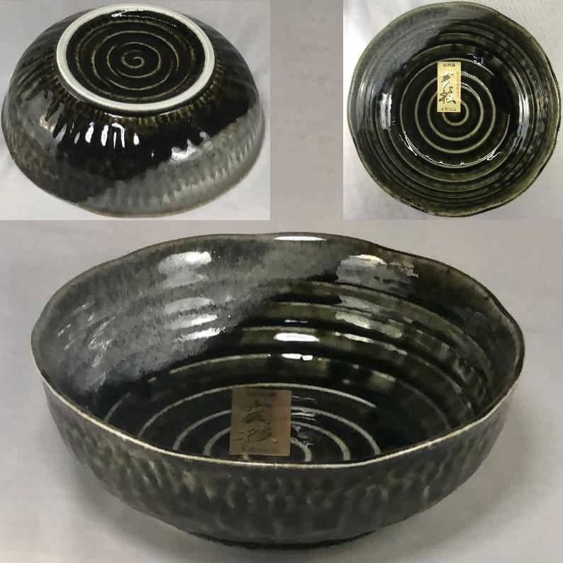 美濃焼菓子鉢W7126
