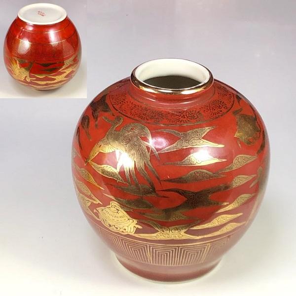 九谷焼花瓶W8065