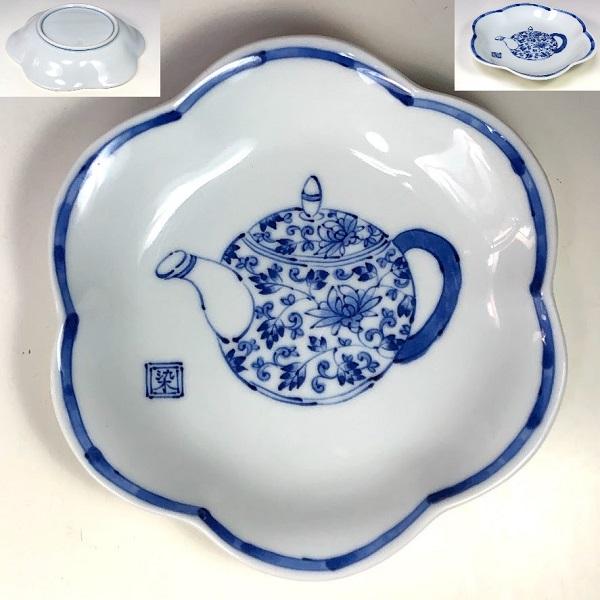 小皿W8090