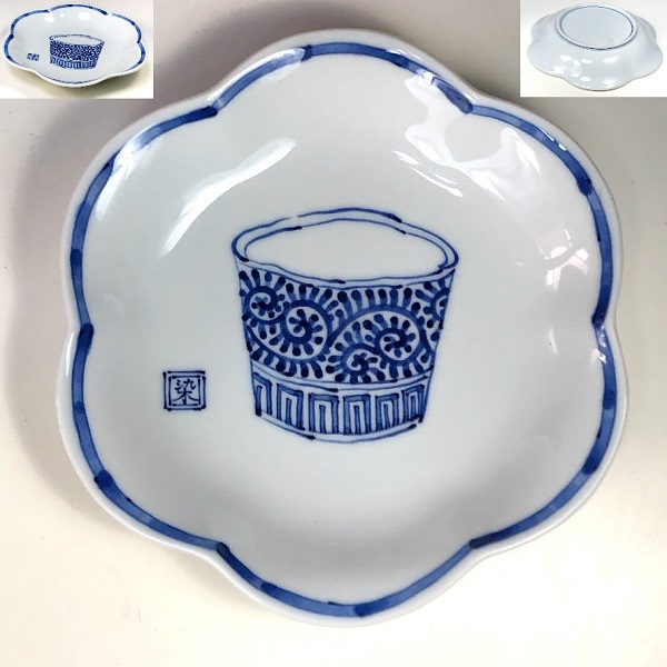 小皿W8086
