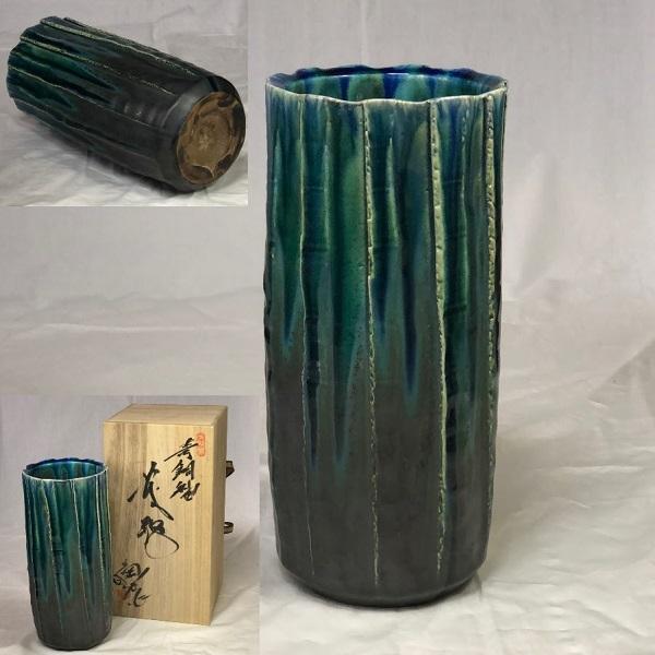 宇助窯加藤綱助青銅釉花瓶