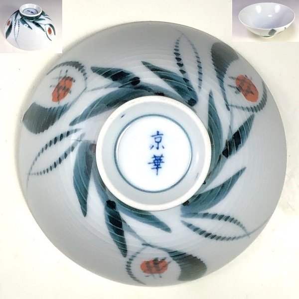 京華飯茶碗W8134