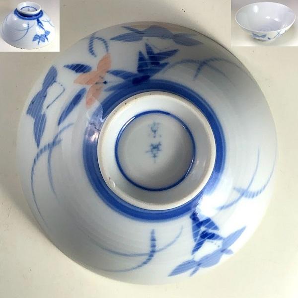 京華飯茶碗W8117